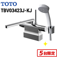 TBV03423J商品画像
