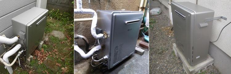 ガス給湯器「据置タイプ」