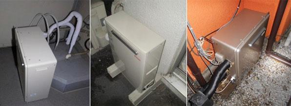 ガス給湯器「据置タイプ」のメリット、デメリット