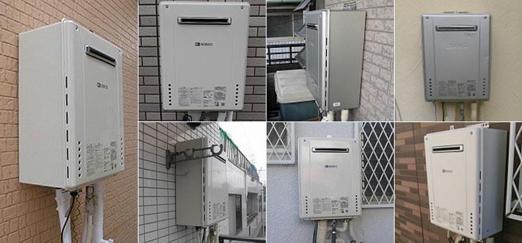 ガス給湯器「壁掛タイプ」