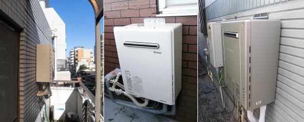 ガス給湯器「壁掛タイプ」のメリット、デメリット