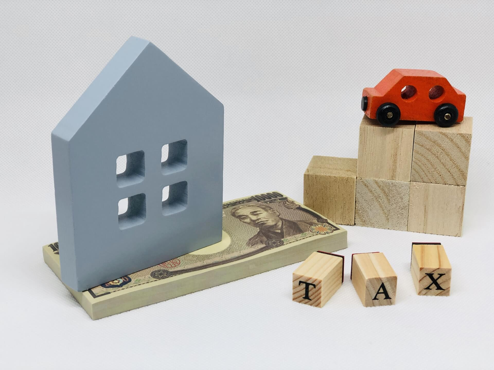 カーポートは固定資産税がかかるの? ケース別に解説