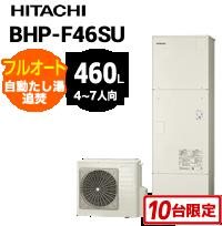 日立 フルオート BHP-F46SU