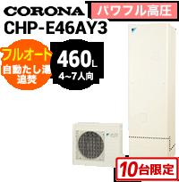 CHP-E46AY3 コロナ