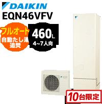 EQN46VFV ダイキン