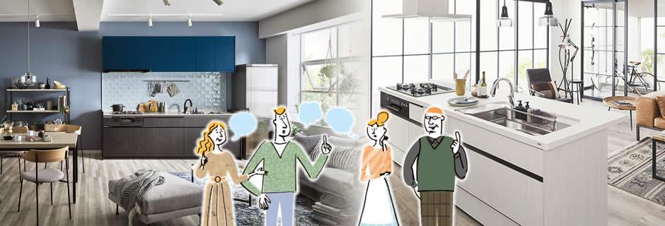 リクシル(LIXIL)システムキッチンの口コミ・評判