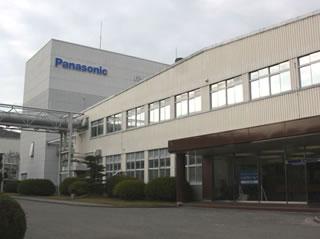 パナソニック アラウーノ工場