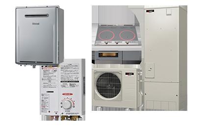 ガス給湯器、瞬間湯沸器、オール電化イメージ