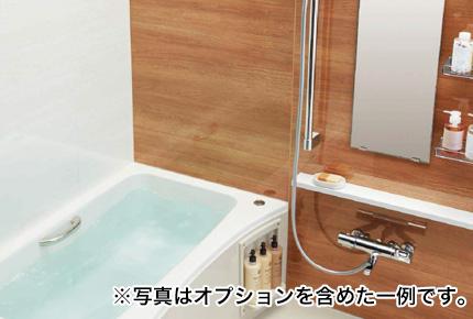 LIXIL リノビオフィット Nタイプ お風呂リフォーム