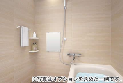TOTO WYシリーズ Nタイプ お風呂リフォーム