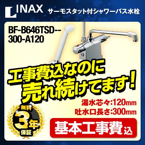BF-B646TSD--300-A120-KJ
