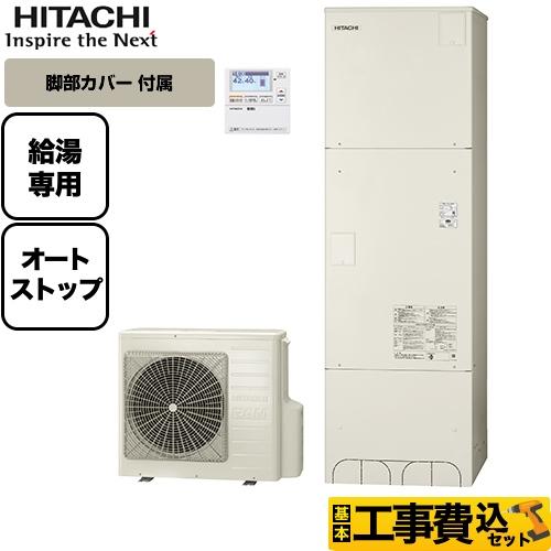 BHP-ZA46SU-FC-KJ