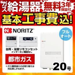 BSET-N0-040-H-13A-15A