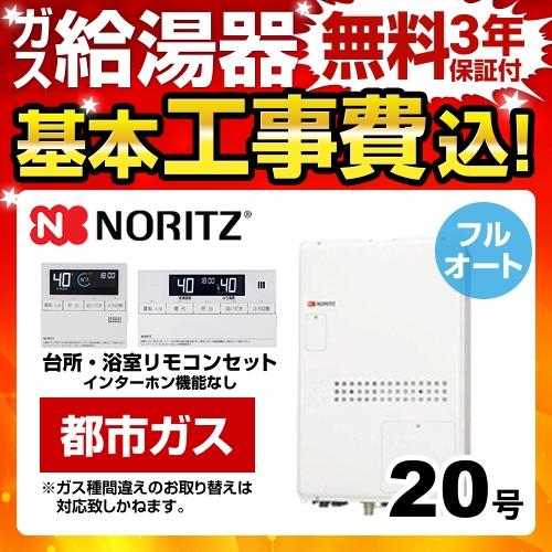 BSET-N0-040-TB-13A-15A