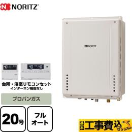 BSET-N0-054-H-LPG-20A