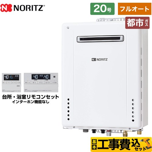BSET-N0-054-PS-13A-20A