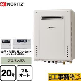 BSET-N0-054-PS-LPG-20A