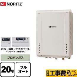 BSET-N0-054-TB-LPG-20A