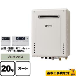 BSET-N0-055-PS-LPG-20A