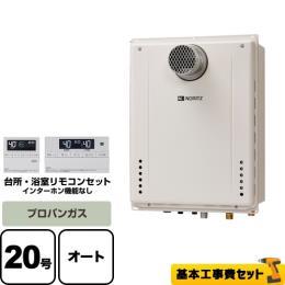 BSET-N0-055-T-LPG-20A