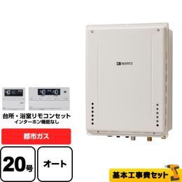 BSET-N0-055-TB-13A-20A