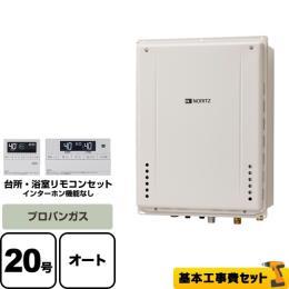 BSET-N0-055-TB-LPG-20A