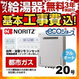 BSET-N0-056-13A-20A
