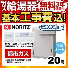 BSET-N0-056-L-13A-20A