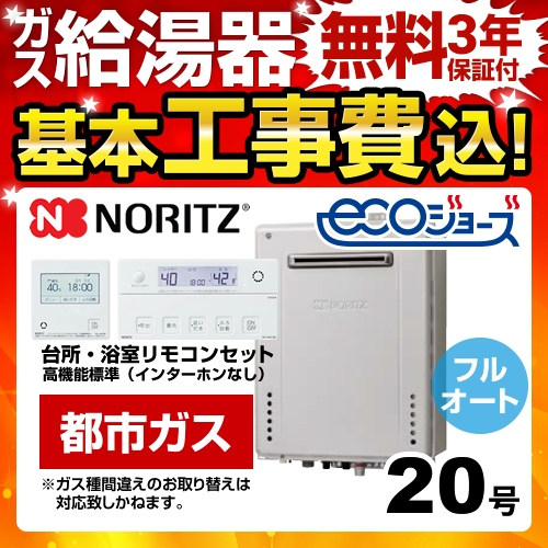 BSET-N0-056-PS-13A-20A