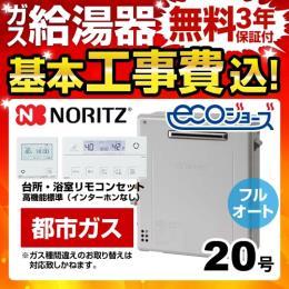 BSET-N0-056R-13A-20A