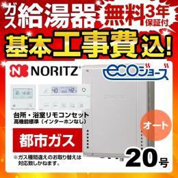 BSET-N0-057-TB-13A-20A