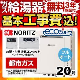 BSET-N0-062-13A-20A