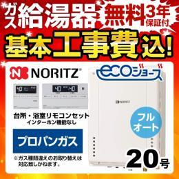 BSET-N0-062-H-LPG-20A