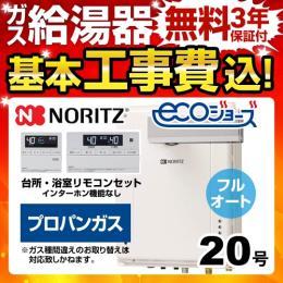 BSET-N0-062-L-LPG-20A
