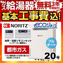 BSET-N0-062-PS-13A-20A