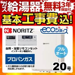 BSET-N0-062-TB-LPG-20A