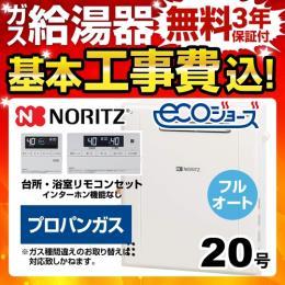 BSET-N0-062R-LPG-20A