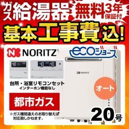 BSET-N0-063-13A-20A