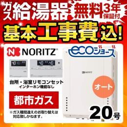 BSET-N0-063-H-13A-20A