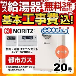 BSET-N0-063-T-13A-20A