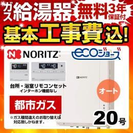 BSET-N0-063-TB-13A-20A