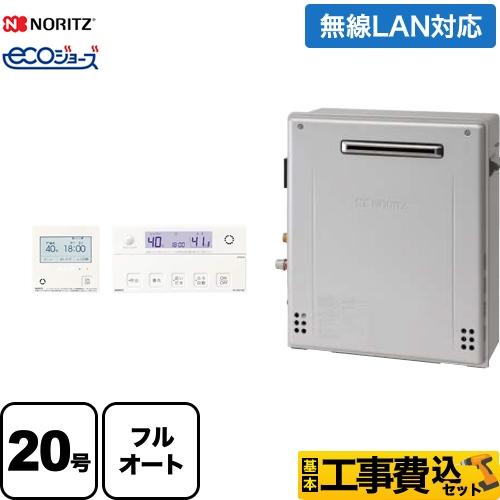 BSET-N0-068R-13A-20A