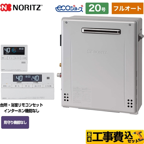 BSET-N0-069R-13A-20A
