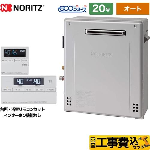 BSET-N0-070R-13A-20A