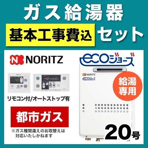 BSET-N0-43-13A-20A
