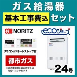 BSET-N4-035-13A-20A
