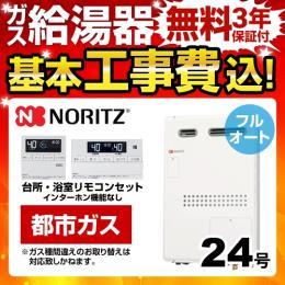 BSET-N4-040-3H-13A-20A
