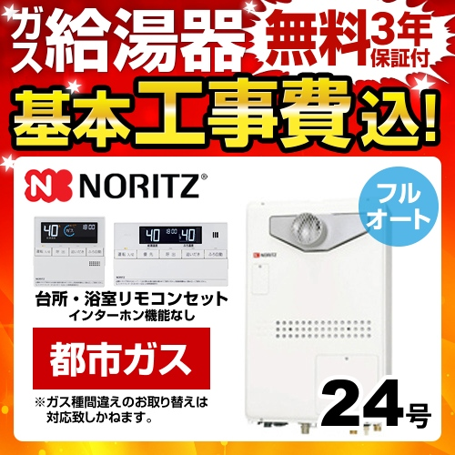 BSET-N4-040-3H-T-13A-20A