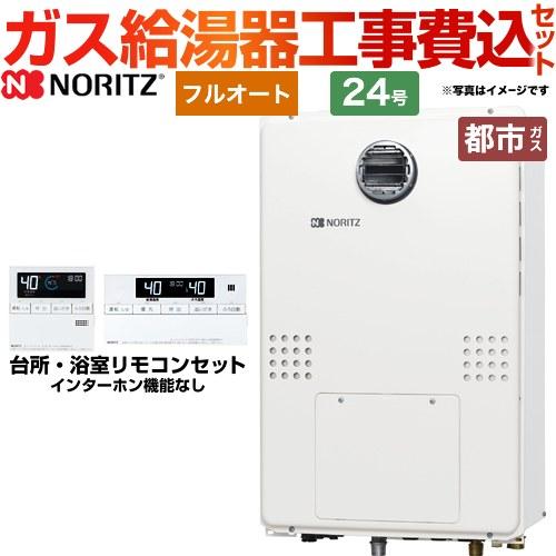BSET-N4-040-6H-13A-20A