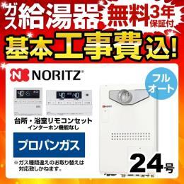 BSET-N4-040-6H-T-LPG-20A